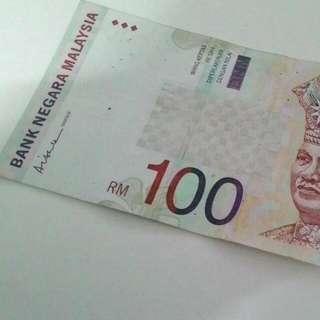 RM100 SIDE SIGN AISHAH RARE