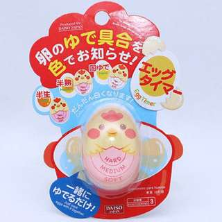 Hard-to-find Daiso Egg Timer!