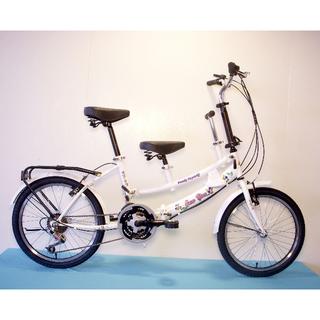 JY (平價版) 20吋 21速 SHIMANO 摺疊 親子車 (白色) 拆掉橫座變淑女車 另可當寵物自行車(價格另計)