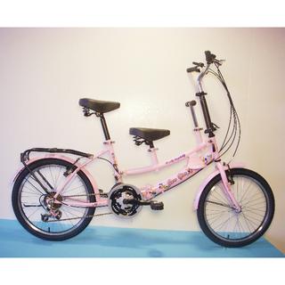 JY (平價版) 20吋 21速 SHIMANO 摺疊 親子車 (粉紅色) 拆掉橫座變淑女車 另可當寵物自行車(價格另計)