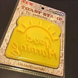 早安吐司印章 Toast stamp