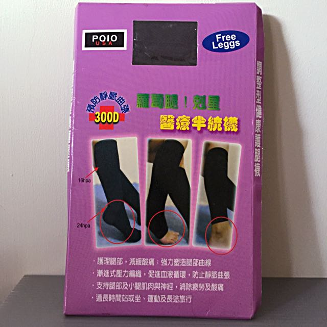 (全新)300D醫療半統襪