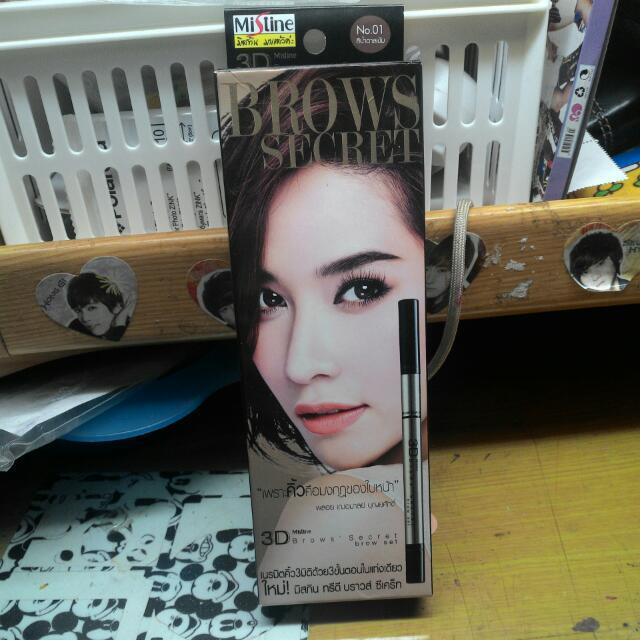 泰國 Mistine 3D立體眉筆 眉筆+眉粉+染眉膏 三合一 自然 防水防汗防暈染 持久不脫妝