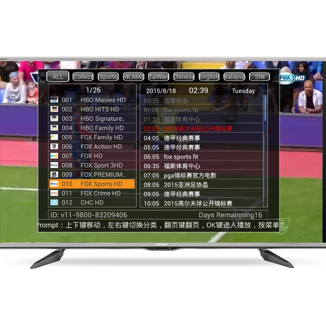 Android TV box watch worldwide LIVE TV channels
