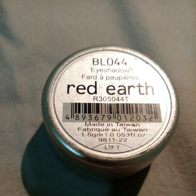 red earth 眼影 baby blue