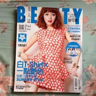 BEAUTY美人誌 7月