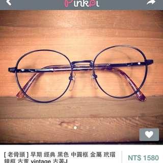 圓圓眼鏡-