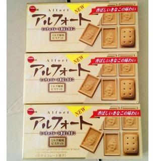 帆船巧克力餅乾(黃豆)