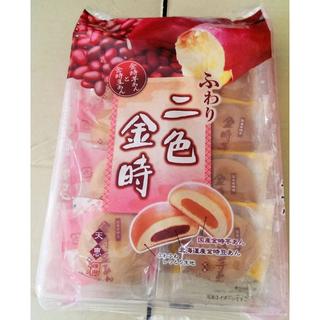 紅豆甘薯雙餡燒菓子