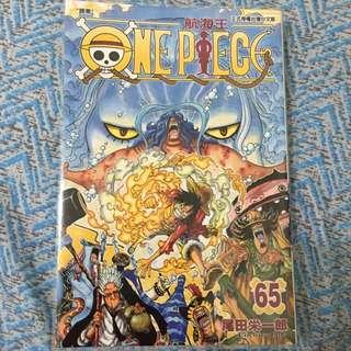 海賊王 漫畫 65 集 有書套