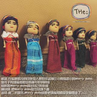 [荷蘭空運]瓜地馬拉傳說#Worry Dolls分擔憂愁手工小娃娃