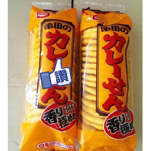 龜田米果子(咖哩飯口味)