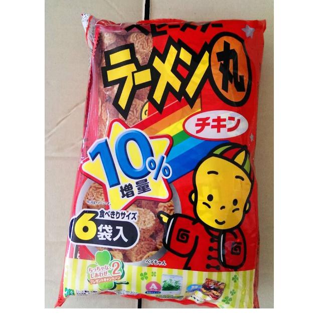 日本點心麵