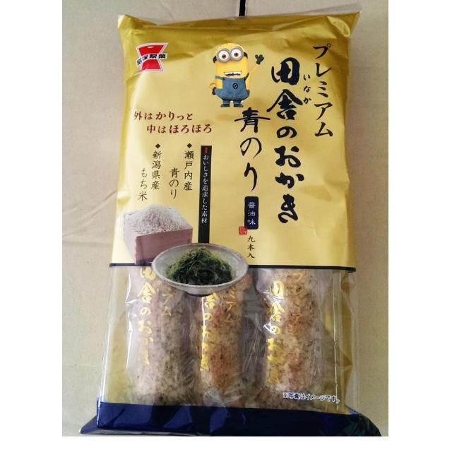 青海苔味米粿