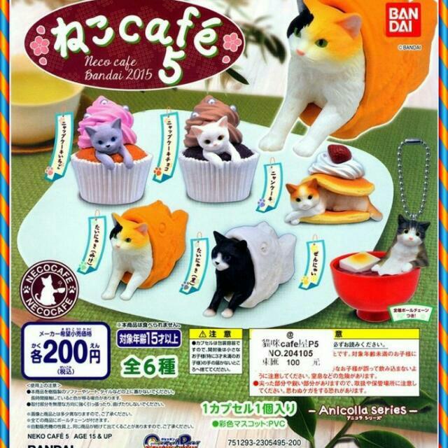 貓咪咖啡屋 扭蛋有兩款 全新未拆😃