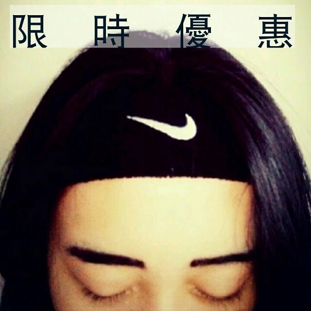 全新Nike髮帶三個免運