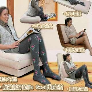 粒子酷(its good)沙發和室椅懶骨頭 (專利商品)👍