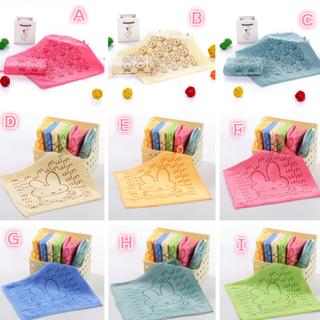 ✨特價✨超細纖維小方巾