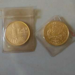 Old Singapore Limited Coin