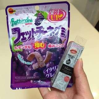 保留中/Visee OR220&超好吃日本糖果
