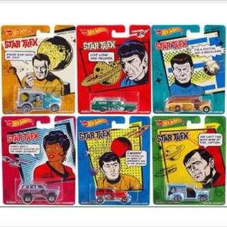Hotwheels Star Trek Steel Collection Full Complete Set