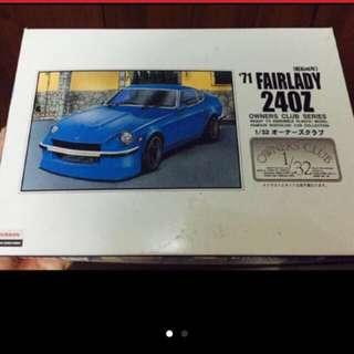 Owner's Club Nissan Z Fairlady 240Z Japan Edition
