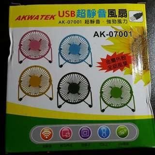 金屬實用風扇 USB迷你電風扇
