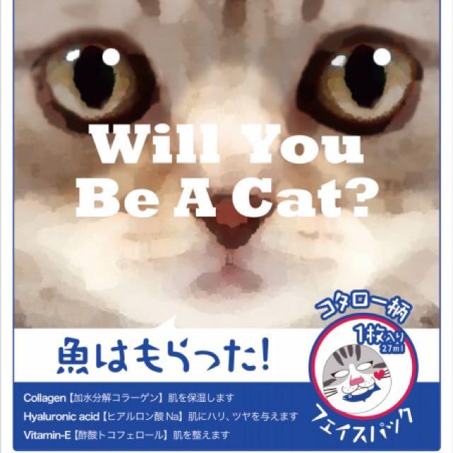 日本可愛貓咪面膜