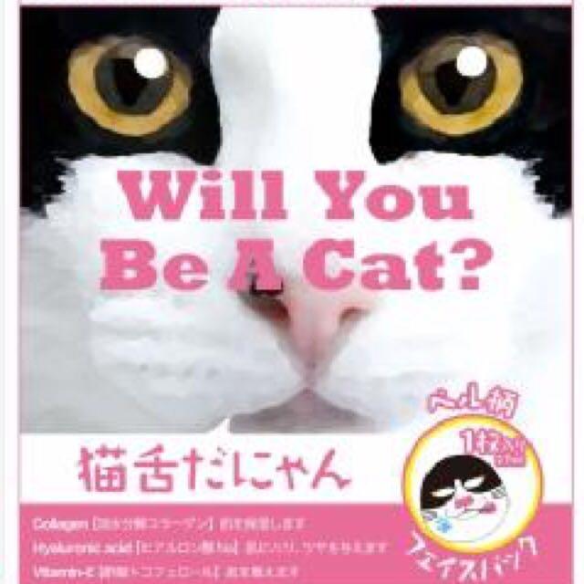 日本貓咪面膜