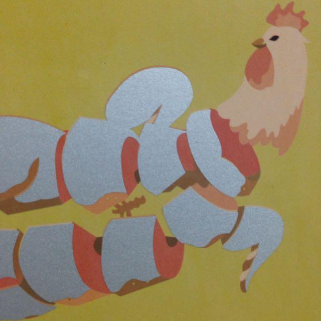 今天吃什麼?-雞肉-(自製款)