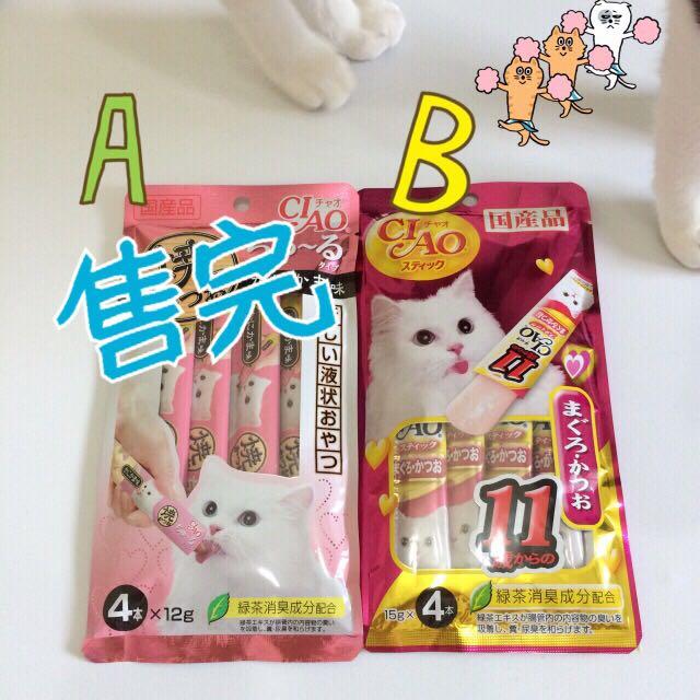 日本 CIAO 貓咪肉泥