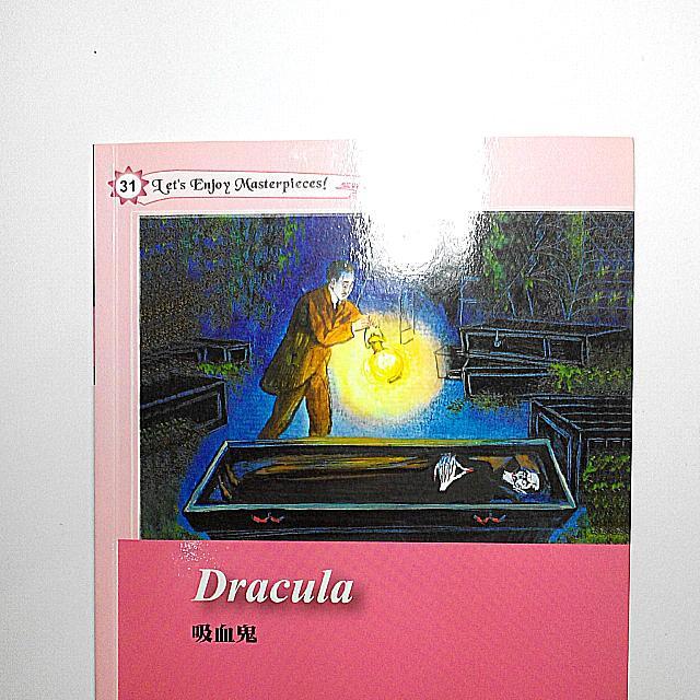 Dracula吸血鬼英文小說