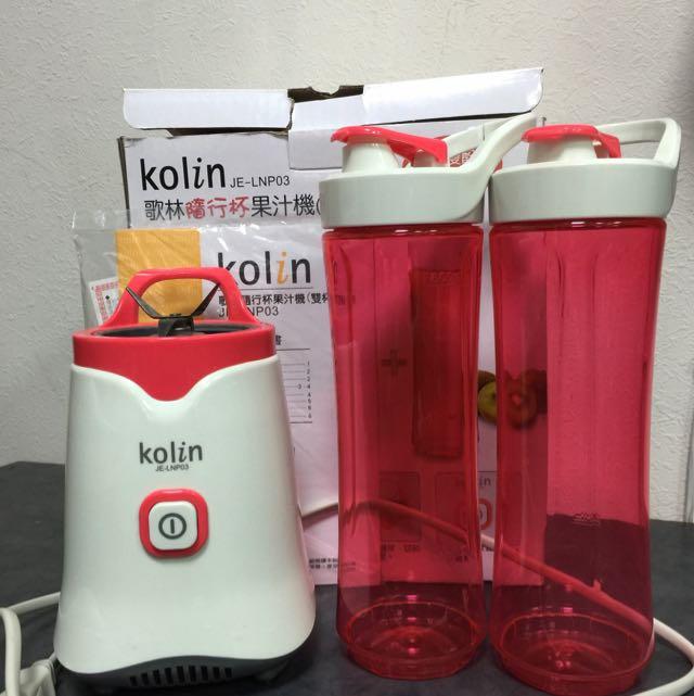 保留待匯)二手)歌林Kolin隨行杯果汁機
