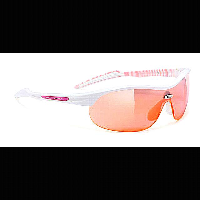 2290c1670cf Rudy Project Ability Sunglasses
