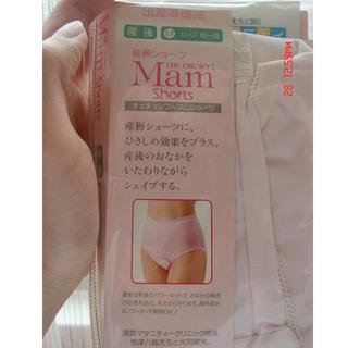 全新 產後專用褲 淡粉色