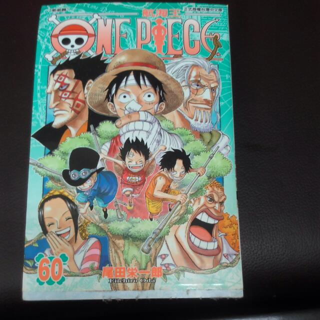 海賊王60漫畫