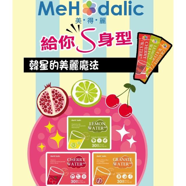 韓國 MeHodalic 美得麗 輕盈日記 單包入