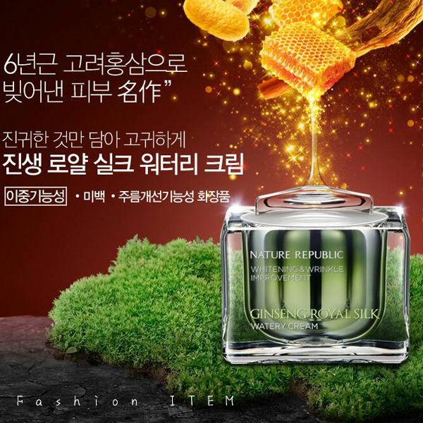 韓國 NATURE REPUBLIC 人蔘蜂王柔絲面霜 免運
