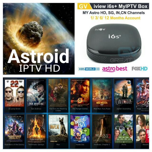 Android Box IPTV HD