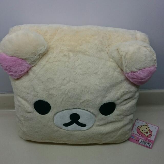 Cute Korilakkuma Cushion