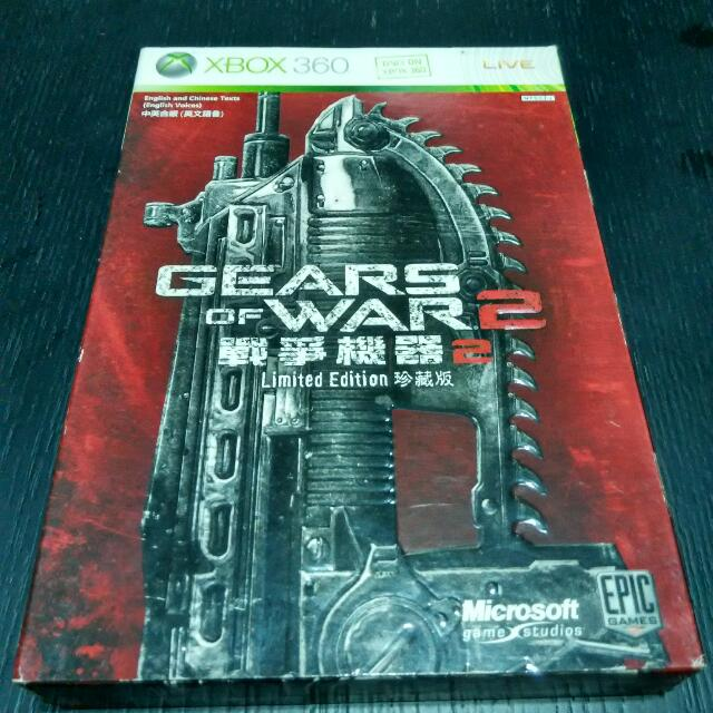 Xbox 360 Gears Of War 2 (Limited Edition)
