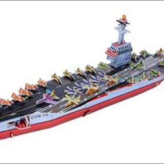 3D Soft Foam Jigsaw- Aircraft Carrier