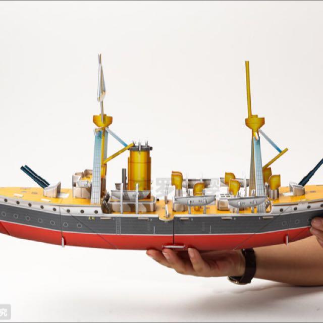 3D Soft Foam Jigsaw - Ship
