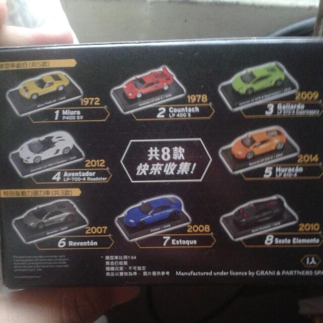 7-11  藍寶堅尼經典模型車 1:64