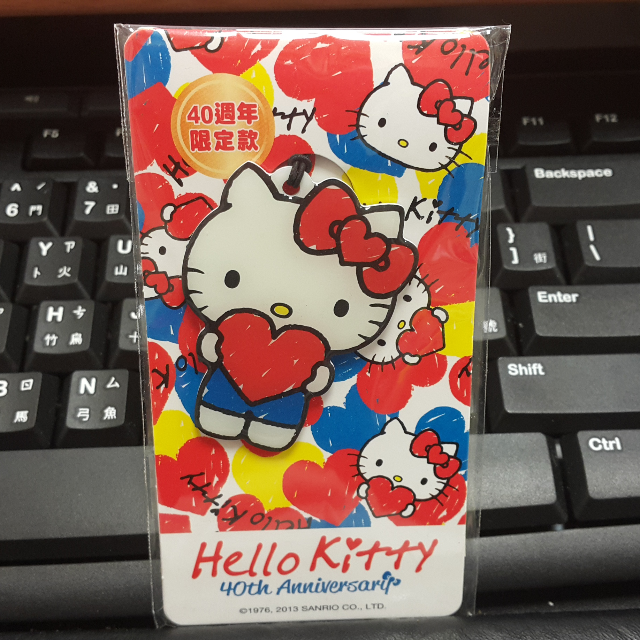 Kitty40週年限定人型悠遊卡