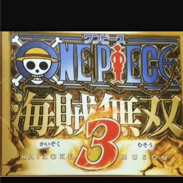 [PRICE REDUCED] One Piece Pirate Warrior 3 PS4
