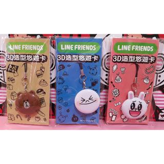 Line3D造型悠遊卡(原價售)
