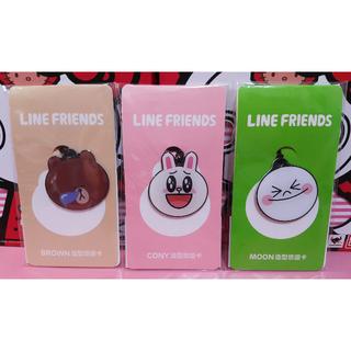 Line造型悠遊卡(第二代)
