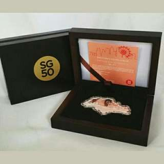 SG50 Limited Edition Coin Only 500pcs