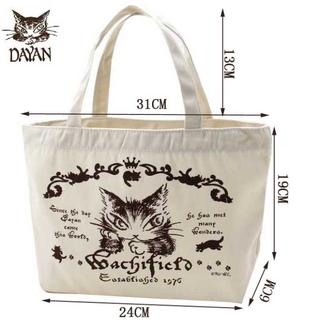 日本e mook雜誌 達洋貓 世界插畫托特手提包購物袋贈品包